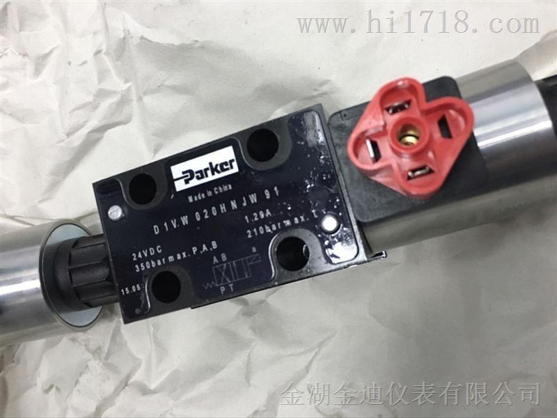 派克正品PRPM系列先导式比例减压阀