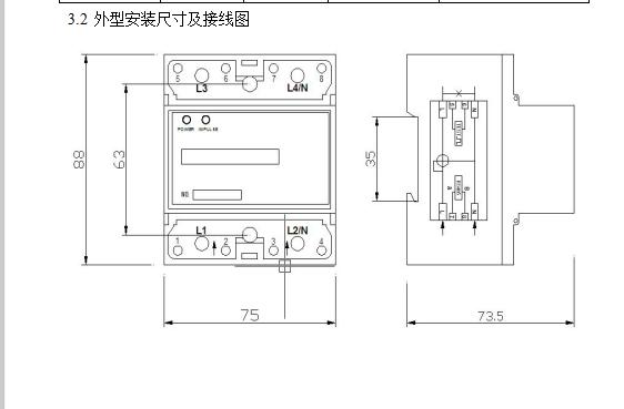 NB 表尺寸图.jpg