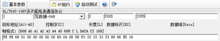 4p拉合闸指令图.jpg