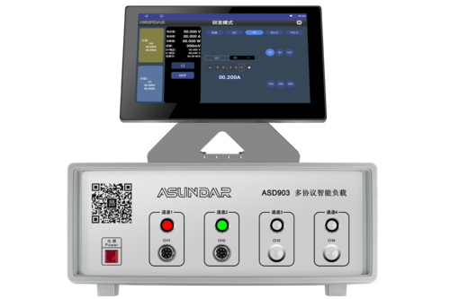 新品供应 昂盛达ASD9032双路快充负载测试仪