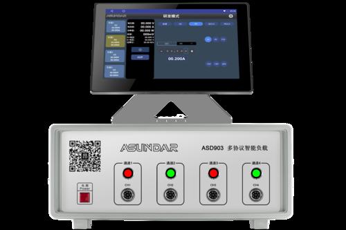 新品供应 昂盛达ASD9034四路快充负载测试仪
