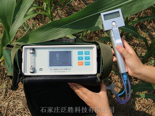 FS-3080D作物光合测量仪