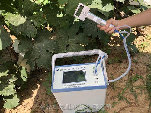 FS-3080H光合仪