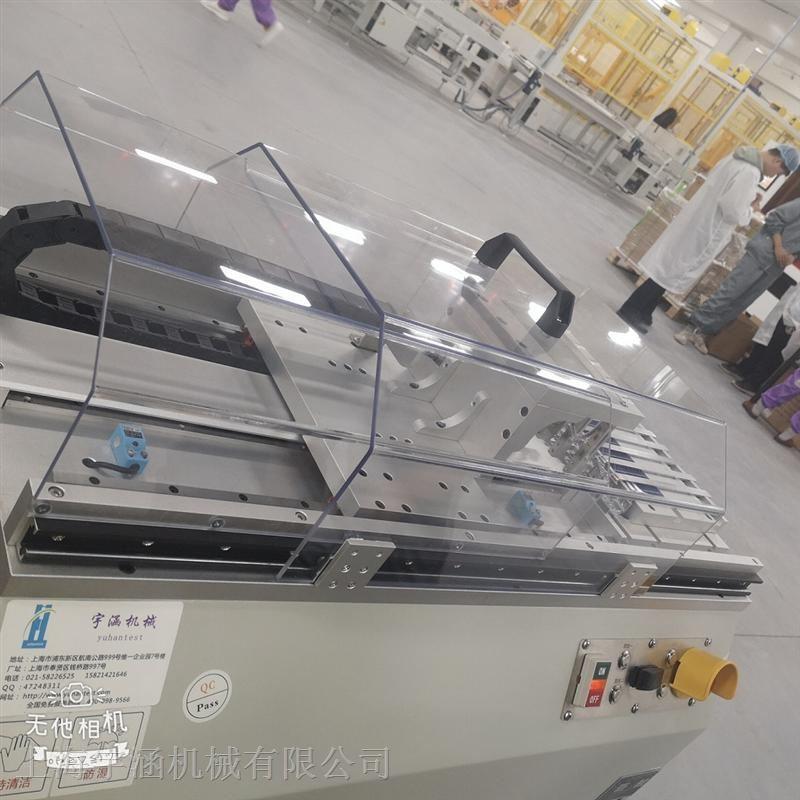 臥式九工位光伏電池片剝離試驗機上海宇涵廠家直銷