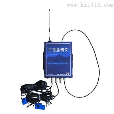 ZWIN-GK06工況用電監測儀