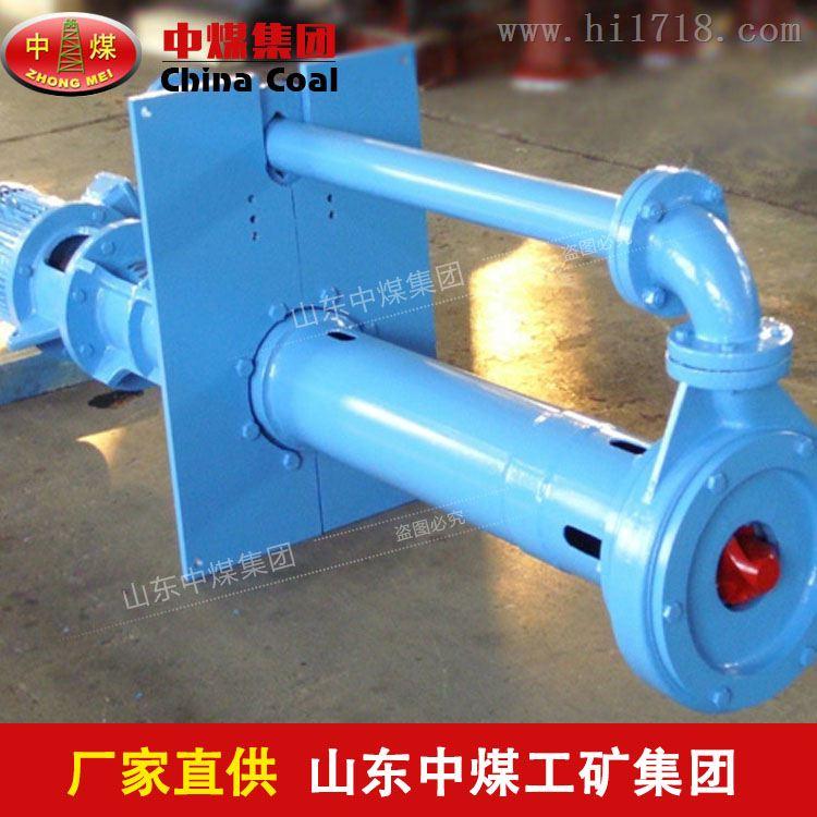立式渣漿泵技術參數是什么