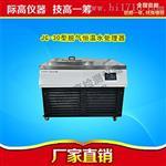 程控式脫氣恒溫水處理機器