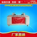 橡膠密封帶夾持性能試驗裝置微機控制