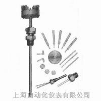 上海自动化仪表三厂WZP-014S铂电阻元件