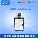 YG461E織物透氣性能測試儀