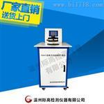 YG461E织物透气性能测试仪