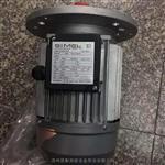 百得燃烧器电机TBG35-TBG360
