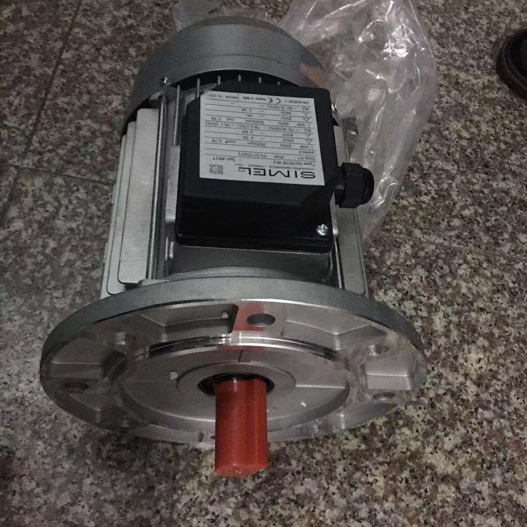 TBG85P电机GC.2.jpg