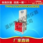 土工膜耐靜水壓測定儀