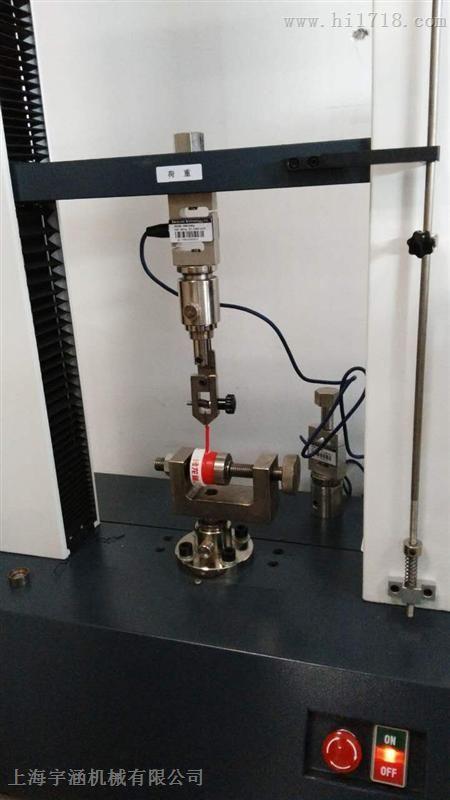 供應油瓶提環拉伸測試機