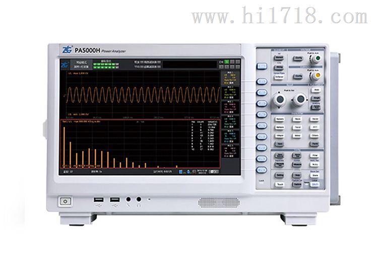 致远功率分析仪PA5000H