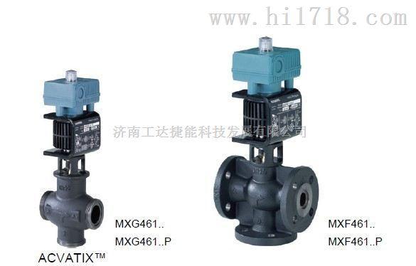 MXG461.50-30 西门子三通电磁调节阀