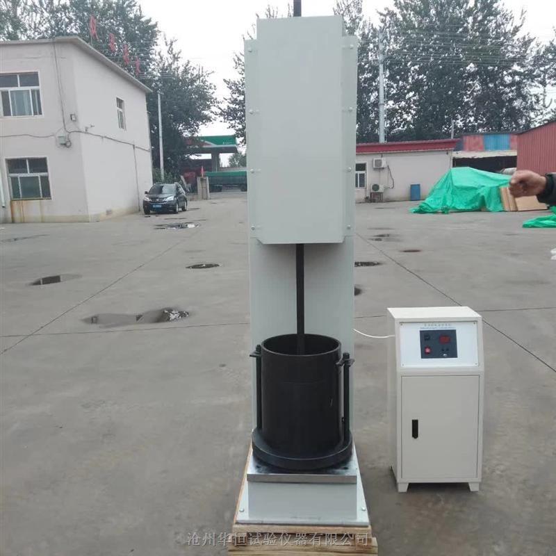 水利标准粗粒土重型电动击实仪