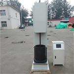 新标准粗粒土重型电动击实仪