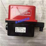 沃尔普VSPH.32欧保燃烧器专用伺服电机