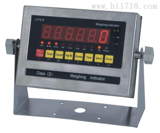 朗科LP7510带4-20mA模拟量输出的称重仪表