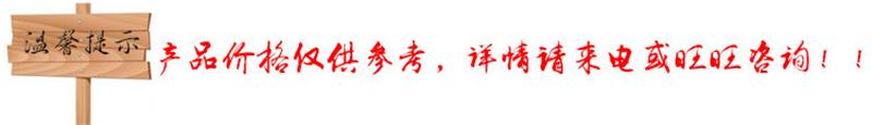 www.wns888.com 1