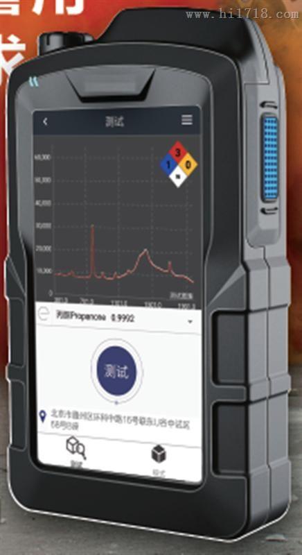 便携式固液分析仪TRLM785