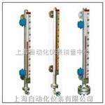 UQC-C15磁性浮球液位计上海自动化仪表五厂