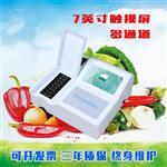 水果農殘檢測儀
