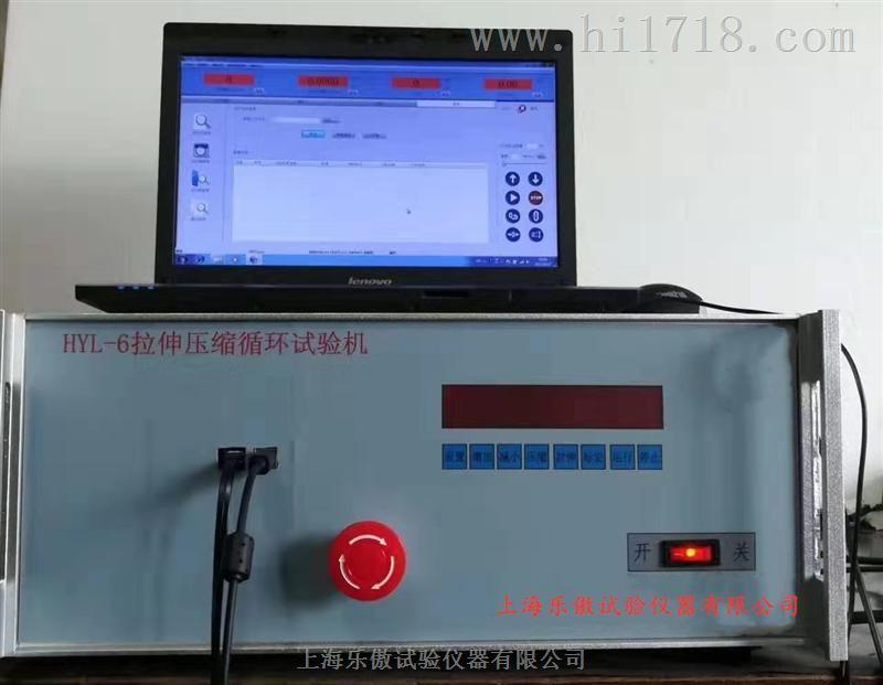 密封材料专用拉伸压缩循环试验机