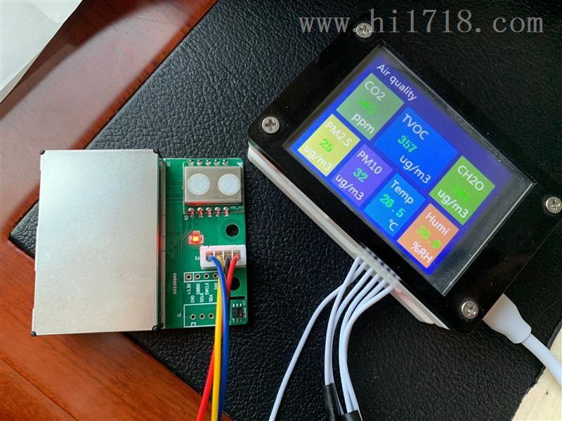 多參數智能樓宇環境監測空氣質量檢測模組S6X