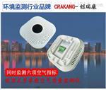 新風控制器專用多參數環境空氣質量檢測儀CRK-WX6
