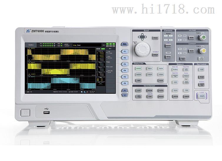 致遠ZMT6000新能源汽車檢測儀  國產