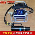 MQ型氣動錨索張拉機具支持定制