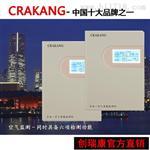 地下车库环境在线监测系统空气质量检测仪CRK-S6