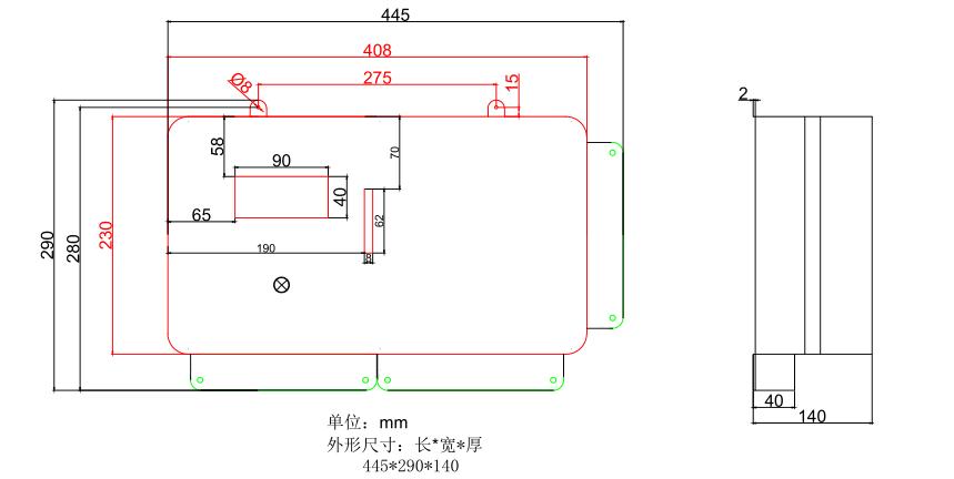 HB866-K型1-27户外形尺寸图.jpg