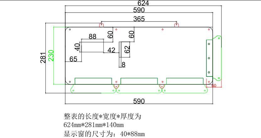 HB866-K型 28-39户外形尺寸图.jpg