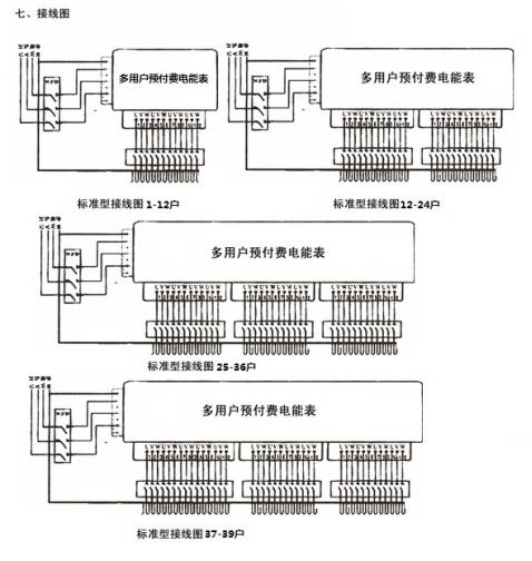 K1接线图.png