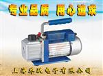 单级旋片式真空泵/大起动力矩油泵