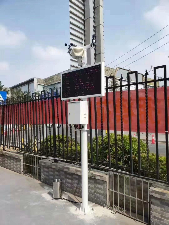 深圳市科研校园气象站建成