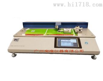 TMI 32-76E摩擦系数测定仪