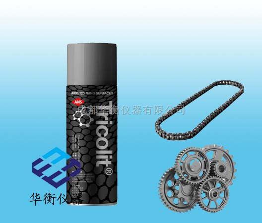 Tricolit broschyr固体润滑剂涂料