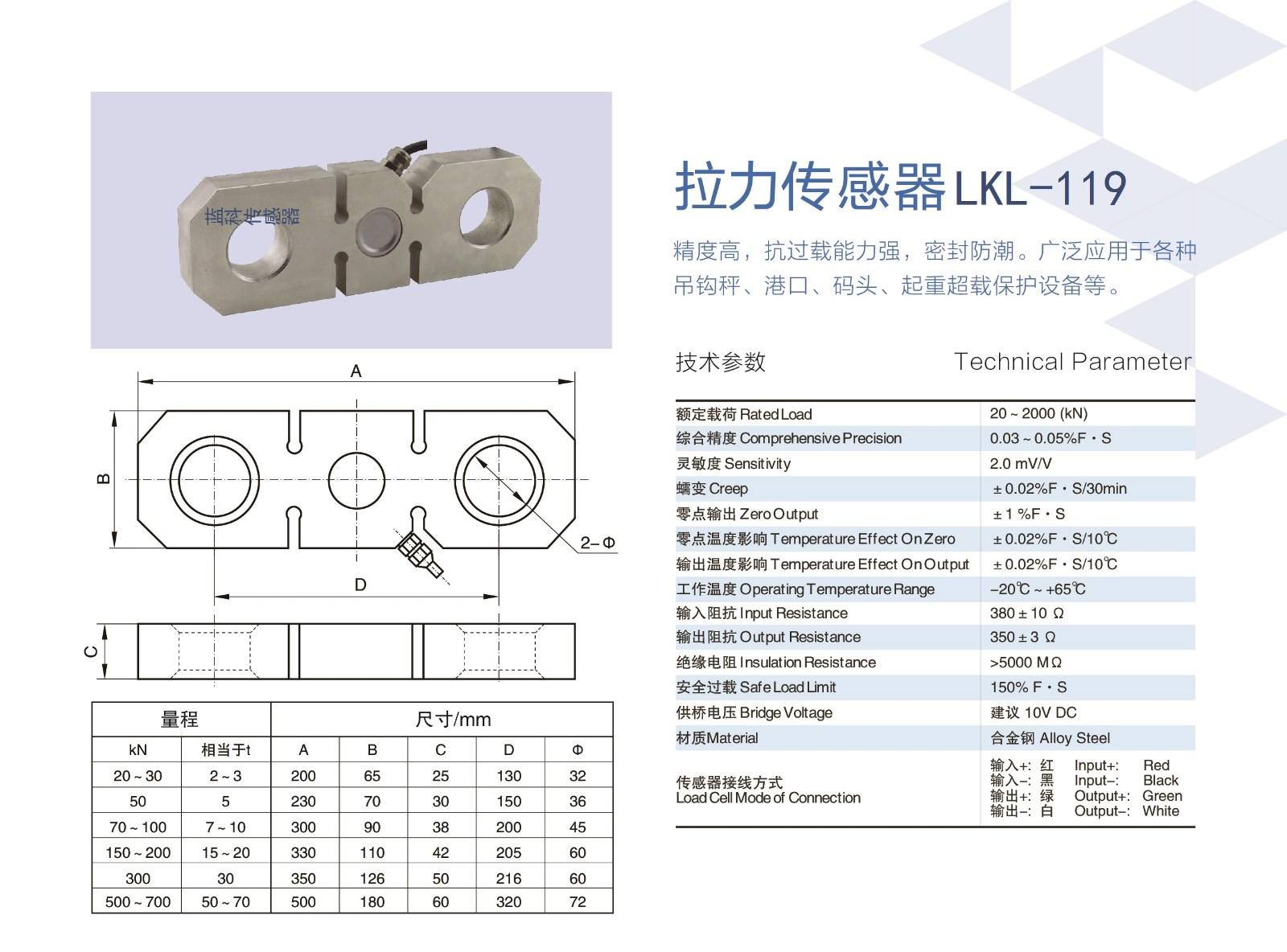 LKL-119.jpg