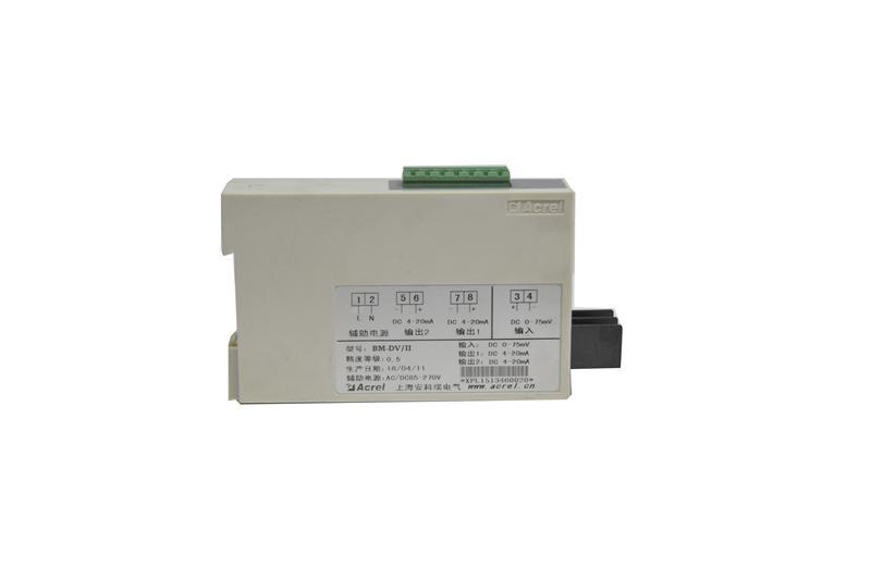 BM-DI/II一进二出信号隔离器 两路独立4-20mA