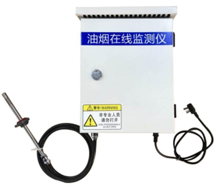 厨房油烟在线监测设备