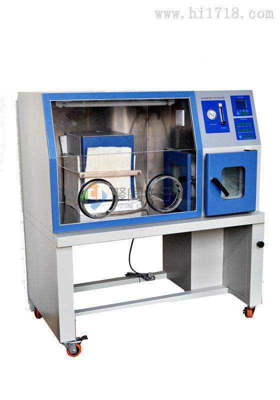?常州惰性气体厌氧培养箱YQX-II产品用途
