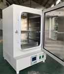 武漢鼓風干燥箱DHG-9240B