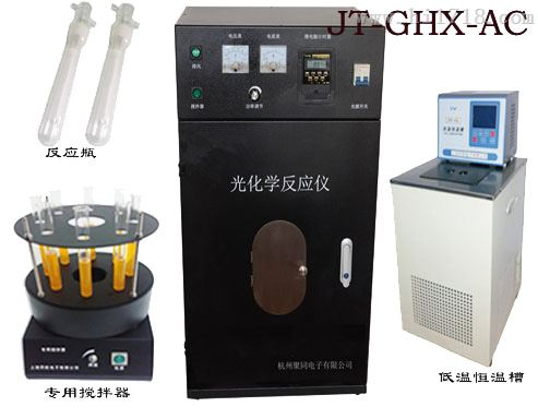 多试管光化学反应仪器JT-GHX-AC氙灯照射仪