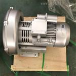 750W蒸汽柜热风循环风机