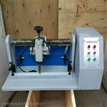 DB-40电动钢筋标距仪-主要产品